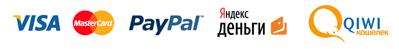 Оплатить гироскутер Картой, PayPal, Яндекс Деньги, Qiwi